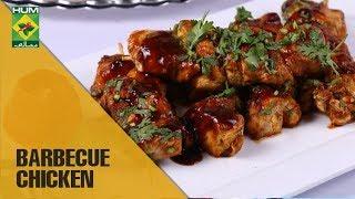 Easy Barbecue Chicken   Tarka   Masala TV Show   Rida Aftab