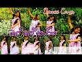 මල් මල් සාරිය dance cover (mal mal sariya cover dance) perform by swranga dancing academy.