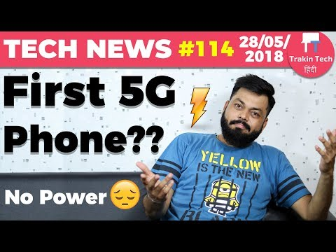 Vivo X21, Lenovo Z5, Mi 8, Moto Z3 Play 5G Phone, Samsung Sale, iOS 12, Alexa vs Home,-TTN#114