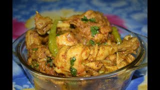 Chicken Kadai | Awesome Mughlai Dish | Eid Special