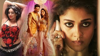 #Prisoner No 420 2019 Latest Telugu Hindi Dubbed Blockbuster Movie | New South Indian Movie