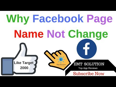 Why FACEBOOK PAGE Name Not Change by Emt Solution|Part 2