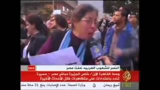 كيف ترى سيدات مصر حكم الإخوان وقبله المجلس العسكرى