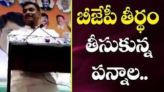 Senior Leader Pannala Harish Chandra Reddy Joins BJP | BJP Leader K.Laxman | Bharat Today