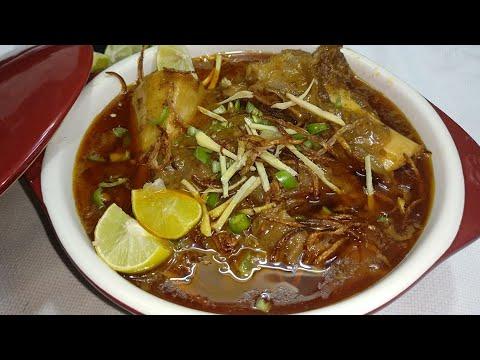 Nihari recipe - purani Dilli ki famous Nalli nihari | original & Easy Nahari recipe Pakistani famous