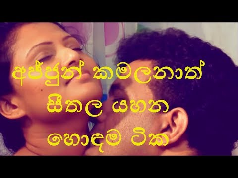 Xxx Mp4 Hot Sinhala Movie 10 3gp Sex
