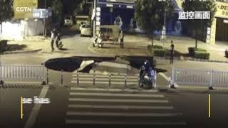 Footage: A sinkhole in Beihai swallowed a motorcyclist