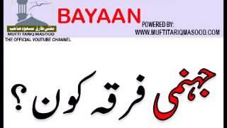 Jahannumi Firqa Kon - Mufti Tariq Masood