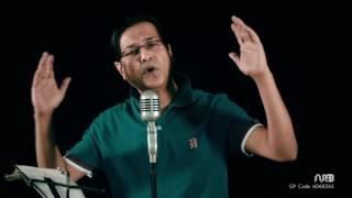 Bangla New Song 2017 | Agomon by Asif Akbar | Studio Version