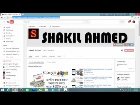 YouTube SEO  How To Rank YouTube Videos On First Page Bangla Tutorial HD
