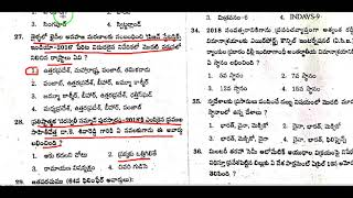 Imp Current Affairs Telugu mcqs 2019 for APPSC/TSPSC/SSC/RRB