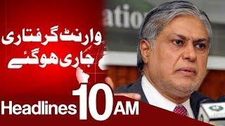Court Issues Arrest Warrant For Ishaq Dar - Headlines 10 AM - 30 October 2017 - Express News
