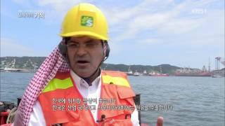 15 10 29목 KBS 사우디SBC 국제공동제작 모래 위의 기적