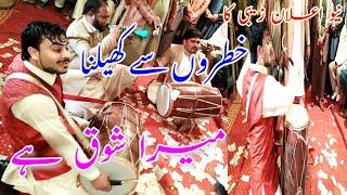 Zebi Talagang Competition Ustad Aur Shagird || Aaj oh Nazr ay 2019