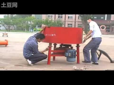 Cement/fly ash block/brick making machine-Installation of JQ350 mixer