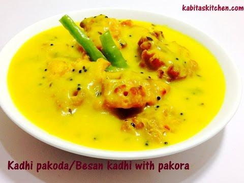 Kadhi Pakoda-Besan Yogurt Kadhi with Pakora Recipe-How to make Perfect Kadhi