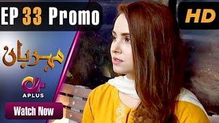 Drama | Meherbaan - Episode 33 Promo | Aplus ᴴᴰ Dramas | Affan Waheed, Nimrah Khan, Asad Malik