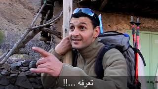 Al Tagreba 2 | التجربة - الحلقة الخامسة و العشرون | رامز جلال - رحلة في المغرب