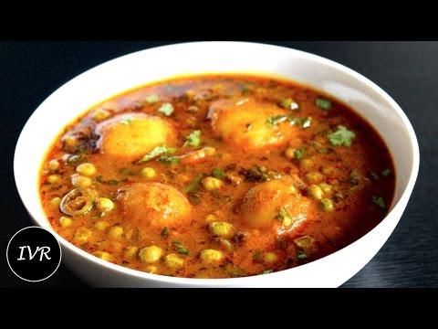 Aloo Matar Curry Recipe | Potato & Green Peas Curry | Aloo Matar Recipe
