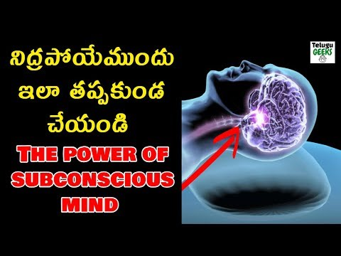 6 SECRETS TO UNLOCK SUBCONSCIOUS MIND | SUBCONSCIOUS MINDPOWER VISUALIZATION TECHNIQUES