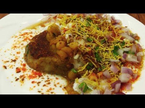 Ragda Pattice / Aloo Tikki Chat Recipe - Indian Street Food