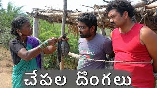 Village Fishing | my village show comedy