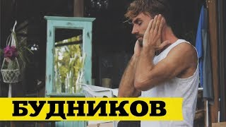 Игорь Будников #1 - Утренние продышки, практики, путь успеха и проекты | ДжамуДжорнал