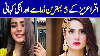 Top 5 Dramas of Iqra Aziz and their Stories