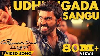 Velai Illa Pattadhaari #D25 #VIP Udhungada Sangu , Full Video Song