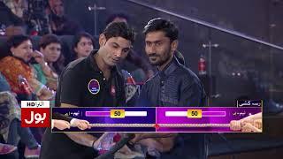 Game Show Aisay Chalay Ga (Punjabi) -12 January 2018 - Full Episode