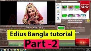 Edius Video Editing Software Bangla Tutorial, Part 02   YouTube