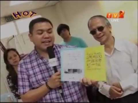 HOT Happenings with Zamil Idris - Braille Greeting Cards
