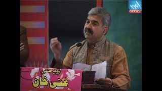 Abasin Yousafzay on Ghani Khan