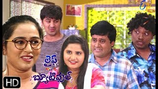 Life Is Beautiful | 17th August 2019   | Full Episode 03 | ETV Plus