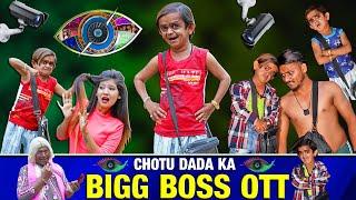 CHOTU DADA BIGG BOSS FINALE ME | छोटू का बिग्ग बॉस फिनाले | Khandesh Hindi Comedy | Chotu Dada