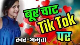 भोजपुरी में सबसे गंदा गाना है जो ठीक-ठाक पहन होने पर....xccxxxx###