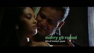 Merry Go Round - July 26 - Promo