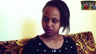 Eritrean Comedy: ካብ ምስ ተፍቅሮ - ብ ፊልሞን ነጸረኣብ Kab ms Tefkro by Filmon Netsereab   -- 2017