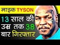 Download Mike Tyson (The Baddest Man On The Planet) Biography In Hindi | Life Story | Motivation Video In Mp4 3Gp Full HD Video