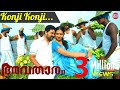 Avatharam Malayalam Movie Official Song Konji Konji Chiricha