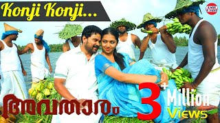Avatharam Malayalam Movie Official Song | Konji Konji Chirichal | Dileep, Lekshmi Menon