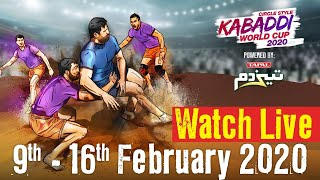 BSports - India vs Germany - Kabaddi World Cup 2020 Live - 10 Feb - Match 3