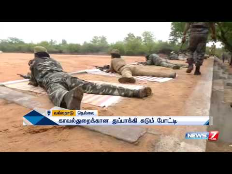 TN State shooting championship for police officers at Nellai | News7 Tamil