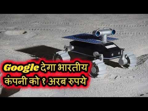 India's First Private Mission To The Moon ! Meet lightest little rover ever on the moon