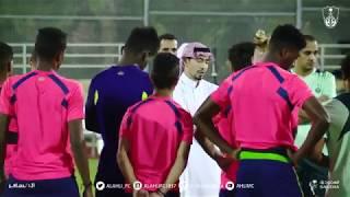تدريبات الفريق الكروي الاول لكرة القدم 23 ديسمبر 2018