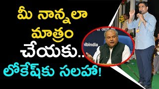 Nara Lokesh Reveals Minister Tomar