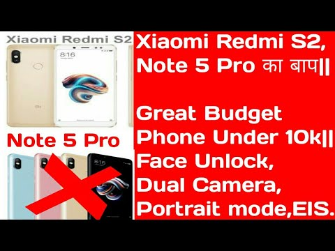 Xiaomi Redmi S2(Budget Phone)With Face Unlock,Dual Camera,EIS,Portrait mode, Launch in India | 2018