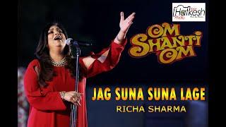 Jag suna Suna Lage Sung By Richa sharma