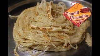 How to make parotta in Tamil - Hotel parotta - homemade paratha recipe seimurai