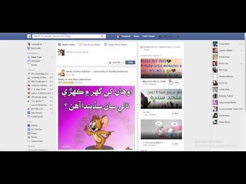Facebook Change Language Settings own Your Language